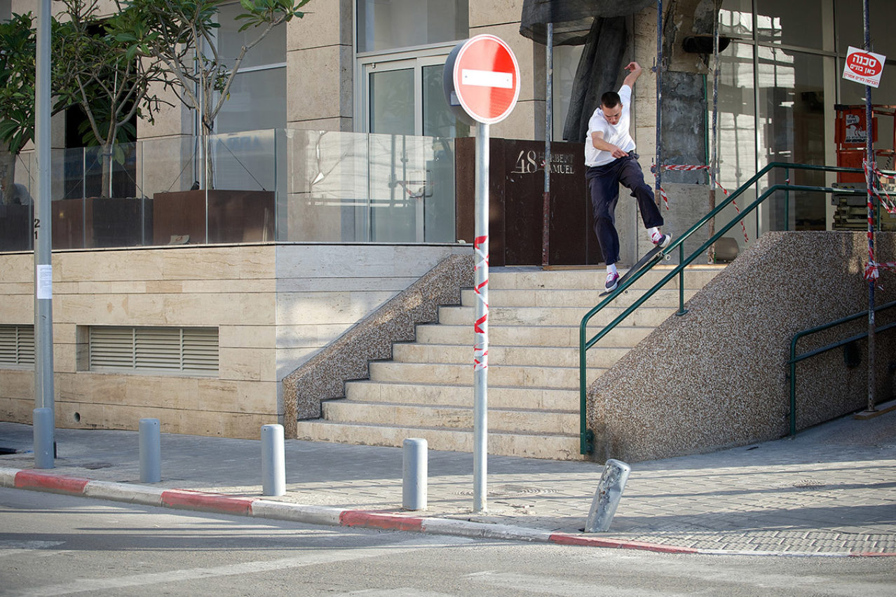 Yann Horowitz Huricane Fakie Photo Sam Clark