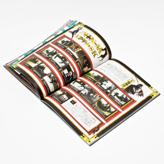 Er Skateboard Magazine Issue 13 11
