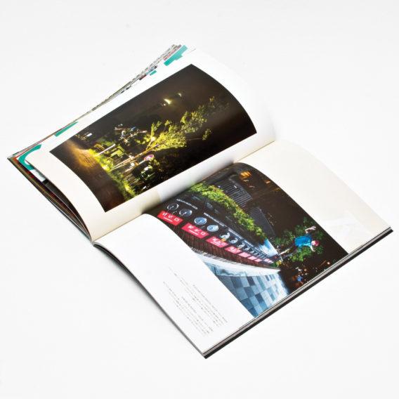 Er Skateboard Magazine Issue 13 13