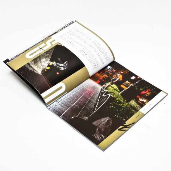 Er Skateboard Magazine Issue 13 2
