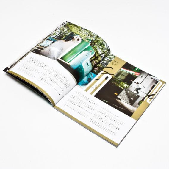 Er Skateboard Magazine Issue 13 3