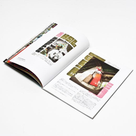 Er Skateboard Magazine Issue 13 5