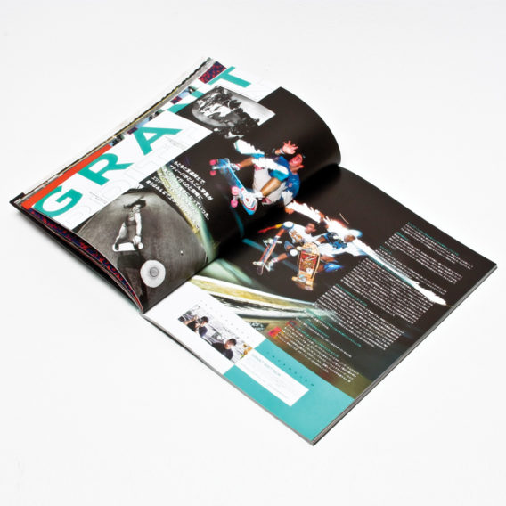 Er Skateboard Magazine Issue 13 7