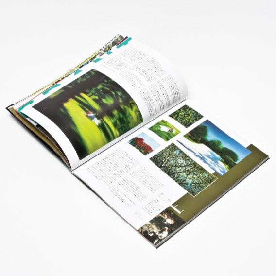 Er Skateboard Magazine Issue 13 8